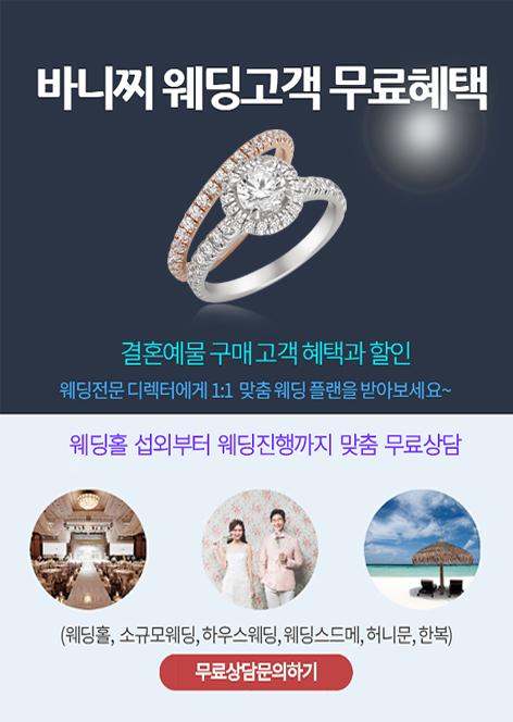 바니찌 팝업2월.JPG